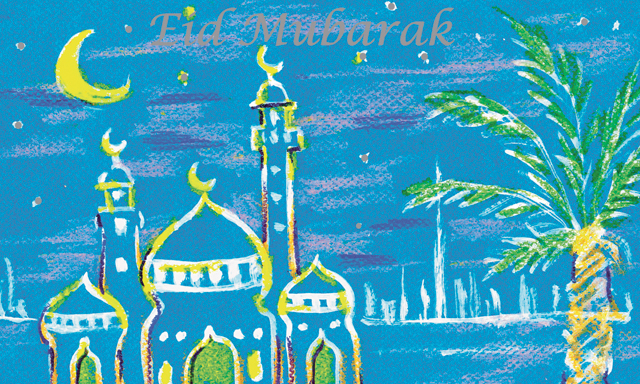 eid greeting cards in dubai  community things to do