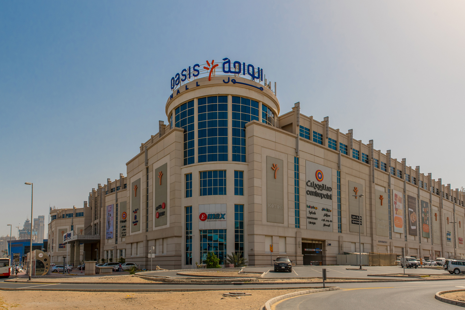 Oasis Mall Dubai has reopened with six new retailers