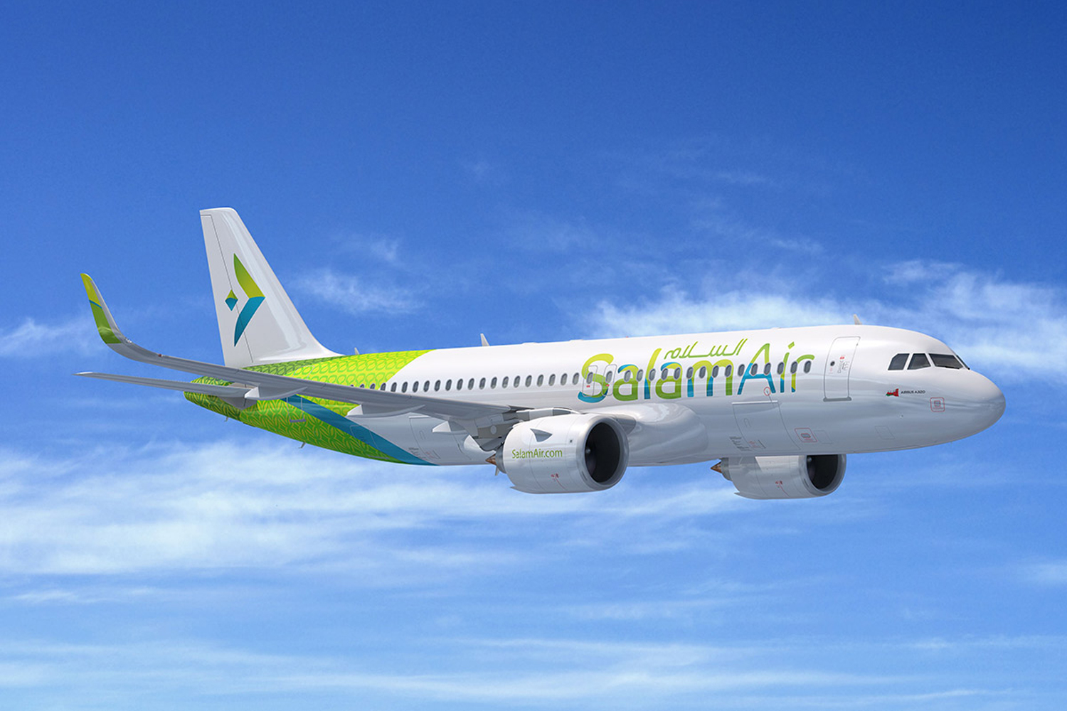 SalamAir launches free COVID-19 assistance cover