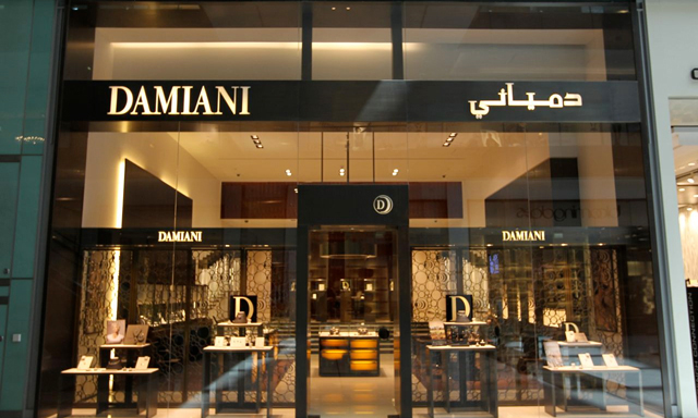 Damiani Dubai - Best places to buy gold in Dubai | The Vacation Builder