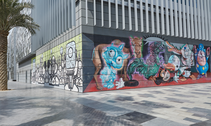Murals on the City walk wall