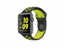 Nike WatchDhs1,499. www.wadi.com.