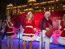 Christmas tree lighting at The St. Regis Dubai, Sheikh Zayed Road
