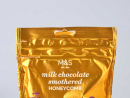 Milk Chocolate Smothered HoneycombIt's like a million little Crunchie bars in a handy grab-bag, but made by M&S, so it's probably infinitely better.Dhs17.