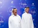 La Perle VIP Gala at Al Habtoor City