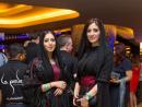 Asmahan Alnaqbi and Al shatha Saad