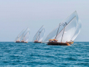 Watch a raceThe Dubai International Marine Club kicks off the 2018-19 season of traditional and new watersport racing with a dhow sailing race today. Why not see something different?Free. Fri Sep 14. Dubai International Marine Club, King Salman Bin Abdulaziz Al Saud Street (04 399 5777).