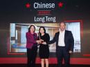 Best Chinese: Long Teng, U-Bora Tower, Business Bay