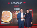 Best Lebanese: Babel, La Mer, Jumeirah 1