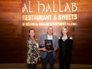 Best Middle Eastern: Al Hallab