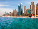 Join a free fitness class on the beachHead to down Hilton Dubai Jumeirah's private beach for a free exercise class. Arrive before the 7.15pm workout begins and you can break your fast with dates and water, before joining in the 45-minute beach circuit. The free class is open to all – but be quick, it is only available to the first 50 people who reserve a spot by emailing rsvp@sevenmedia.ae. Afterwards, participants can save 30 percent off Oceana's iftar or Italian plates at BiCE.Free. May 9, 7.15pm-8pm. Hilton Dubai Jumeirah, Jumeirah Beach, rsvp@sevenmedia.ae (04 318 2999).