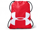 Dh79Under Armour draw-string bagKeep that gym kit looking fresh (if not always smelling it...) in this eye-grabbing bag.Available from Under Armour.