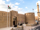 Visit Dubai MuseumHave a spare Dhs3 in your pocket? Inside the walls of Al Fahidi Fort in Old Dubai is a brilliant tribute to Dubai's past.Dhs3 (adults). Dhs1 (kids under six). Open Sat-Thu 8.30am-8.30pm, Fri 2.30pm-8.30pm, Fri 2.30pm-8.30pm. Al Fahidi Historical District, Bur Dubai (04 353 1862).