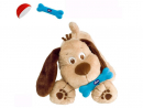 Dhs123 Chicco My First PupIt's fluffy, it's cuddly and it doesn't need much looking after, making it the perfect puppy for any little one who wants a pet.www.mumzworld.com.