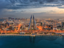 Bahrain Flights from Dubai to Bahrain are just over an hour, making it the perfect destination for a weekend away. Once you've touched down there are loads of things you can do and luckily for you, we've rounded up 25 of the best things to do in Bahrain, here.Best for: A cultural holidayFlight time: One hour, 15 minutesPrice: Starting from Dhs806 – www.skyscanner.ae