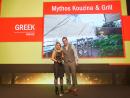 Best Greek: Mythos Kouzina & Grill, Armada BlueBay Hotel, Cluster P, JLT