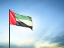 Border regulations updated for all international travellers visiting Abu Dhabi
