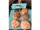 Bake: Cinnamon rolls Baker: Allen Ignaco