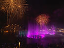 In pictures: Dubai's Palm Fountain, the world's largest fountain