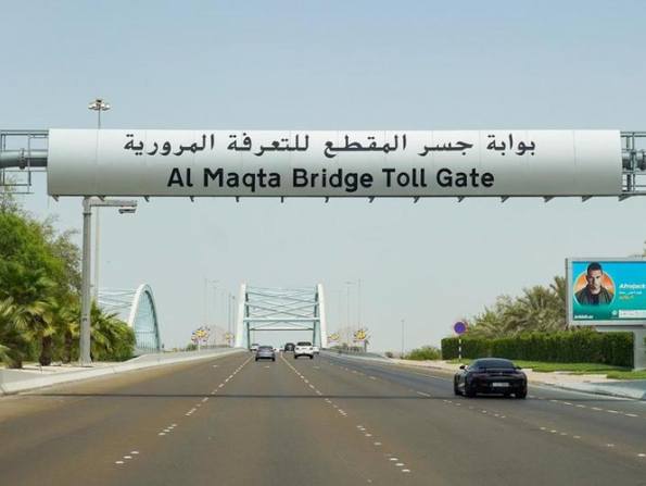 The latest update on the Abu Dhabi Road Tolls launch