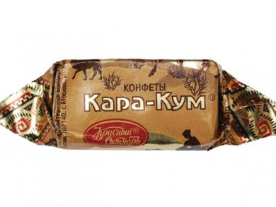 Best Russian sweets