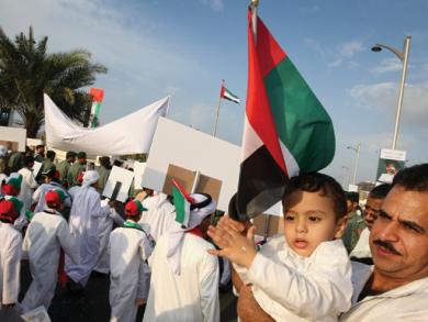 National Day celebrations in Dubai