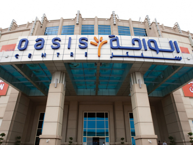 Oasis Centre Mall