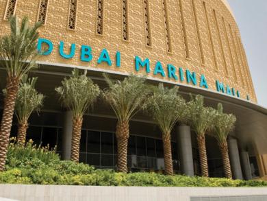 Metro guide: Dubai Marina