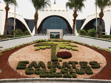 American University of Dubai