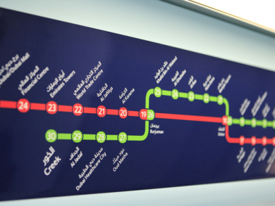 Dubai Metro Red Line map
