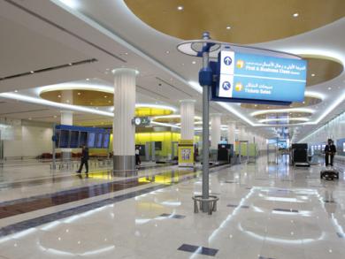 Airport metro guide