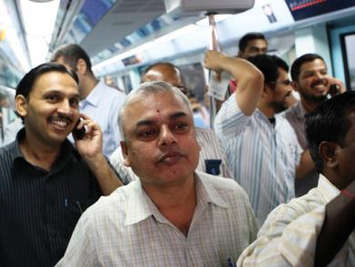 Metro day planner