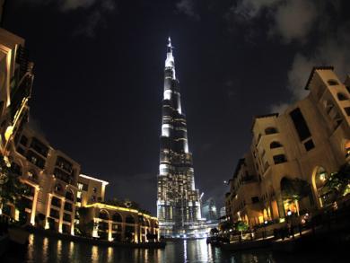 Inside the Burj Khalifa tower