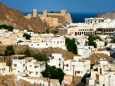 Time Out Muscat guide