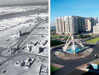 The UAE's 40th birthday