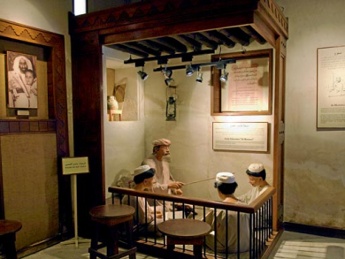 Discover Dubai's history
