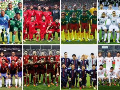 World Cup fixture list