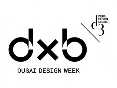 First Dubai Design Week launches in October