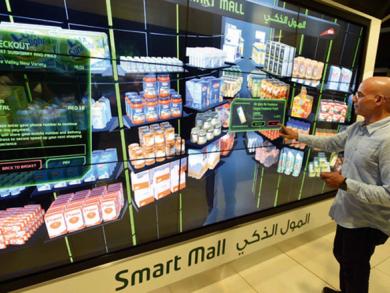 Virtual supermarkets rolled out across Dubai
