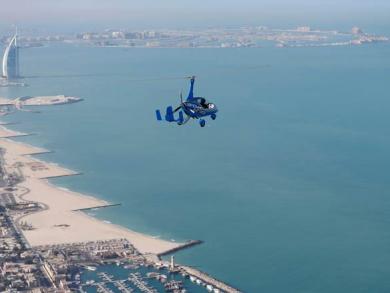 Gyrocopter crashes at Dubai's World Air Games