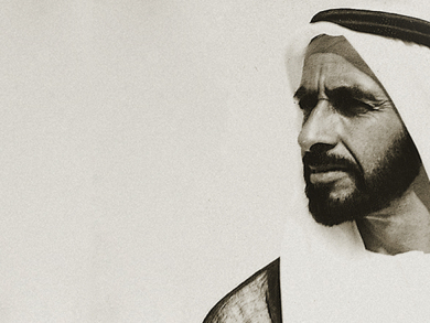 UAE to celebrate Year of Zayed in 2018
