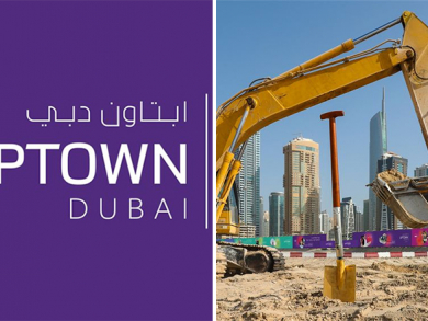 Brand-new Uptown Dubai district launched
