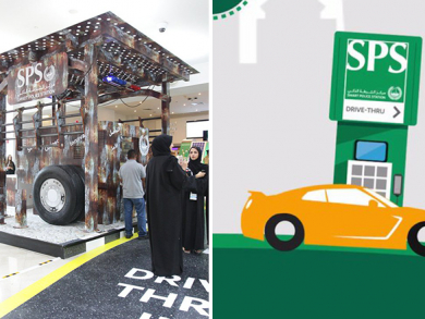 Dubai Police self-service stations to open at Last Exit