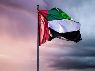 Full list of 2018's UAE public holidays announced