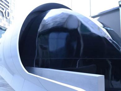 Futuristic Hyperloop pod transport system revealed