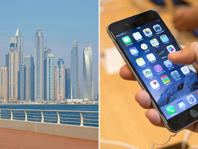 New app lets you rent a hotel room by the hour in Dubai