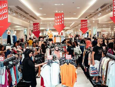 Dubai's three-day super sale starts today