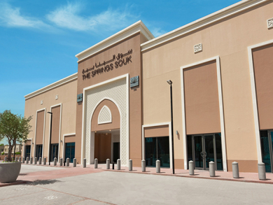 New mall opens in Dubai's The Springs