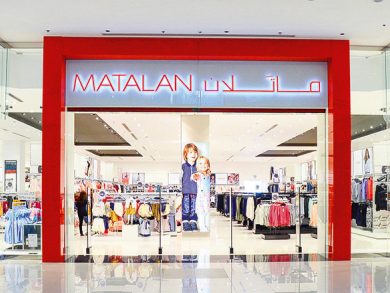 Biggest Matalan arrives