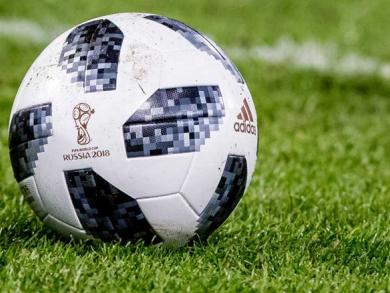 Where to watch England v Croatia game in Dubai